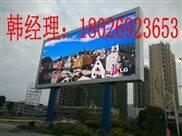 云南省临沧市临翔区各地LED大屏幕厂家报价排名 户外LED全彩电子显示屏Z新