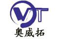 深圳市奥威拓通信技术有限公司