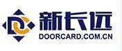 新长远(深圳)科技有限公司