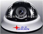 SA-D1560-施安室内红外大半球摄像机(夜晚红外自动开启实现昼夜监控)