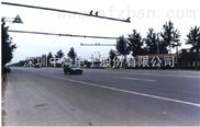 中湾全球鹰道路监控系统