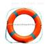 ,橡塑救生圈 ,橡塑救生圈CCS認證產地