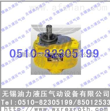齿轮泵CB-B350