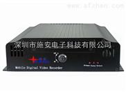 SA-D408H-施安高清车载硬盘录像机(防振,实时监看与回放)