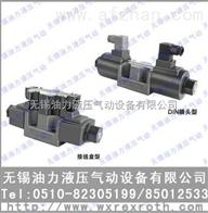 榆次油研 DSG-01-2B2B-A100-50