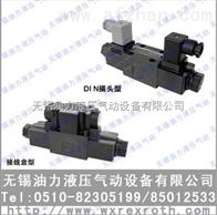 榆次油研 DSG-01-3C3-A100-50接线盒式
