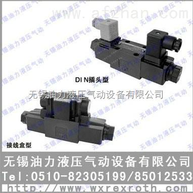 电磁阀 DSG-02-2B2-D24