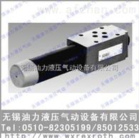 力士乐减压阀 DR6DP1-53/210YM