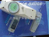 供應表盤測力計