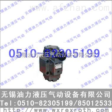 榆次减压阀 RCG-03B-8
