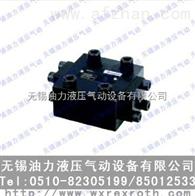 液控单向阀 SV10(PA2-30)