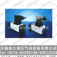压力继电器 HED40P-12(16)