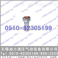 空气滤清器 ET3-40