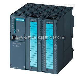 西门子cpu313c可编程控制器