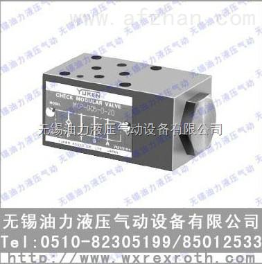 榆次油研 MCP-01-2-30