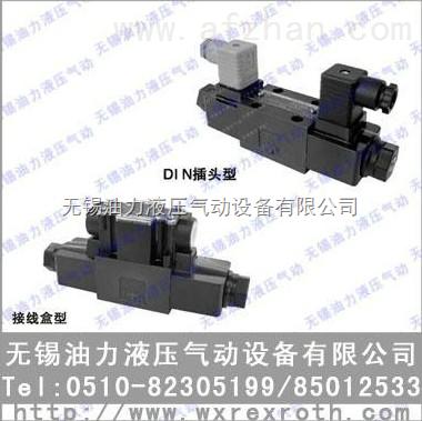 榆次油研 DSG-01-3C2-D24-50