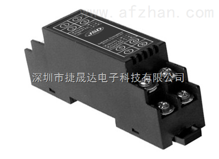 4-20ma无源信号隔离器