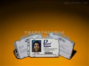 CypherTag TV6证件型远距离感应卡、远距离卡、非接触卡