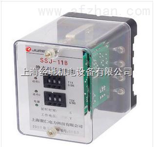 jsj-8-32ds高精度静态时间继电器报价