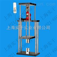优质手动液压型拉压测试架