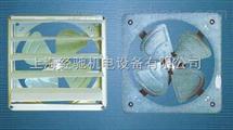 FA-B-50,FA-B-60耐高温防油防潮排气风扇