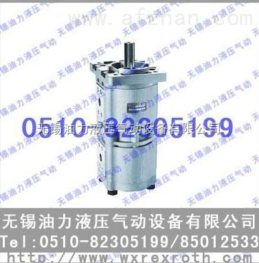 全国Z低价 齿轮泵CBQT-F540/F410-AFP