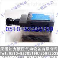 全国Z低价 溢流阀 ZDB10VP2-30/31.5