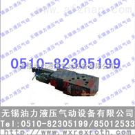 全国Z低价 压力继电器 PD-FA10D-A
