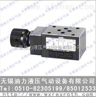 全国Z低价 榆次油研 MSP-03-30