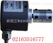 DHC40M增量式实心轴型旋转编码器