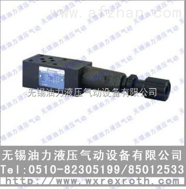 全国Z低价 叠加阀 MBRV-02-P-1-B
