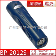 BP-2012S蓝卡BP-2002S超级坚固自动感应巡更棒