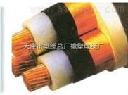 矿用高压电力电缆MYJV22 6千伏厂家及价格