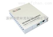 10/100MSFP插卡式內電光纖收發器