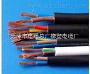 矿用塑料绝缘电缆MKVV,矿用塑料绝缘电缆MKVV