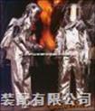 隔热防护服 阻燃防护服CCS认证厂家