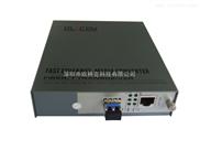 千兆SFP插卡式内电光纤收发器