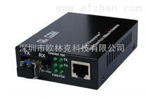 千兆SFP外电光纤收发器