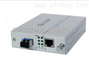千兆SFP插卡式外电光纤收发器