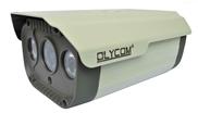 欧林克2OO万高清红外阵列式网络摄像机 OLK-C6Z1PAIK-I3