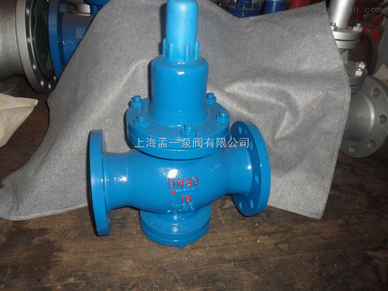 y42x-16c-dn80 水用减压阀图片