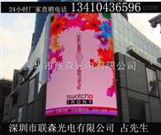 台灣光磊晶元戶外防水LED廣告屏電視顯示牆