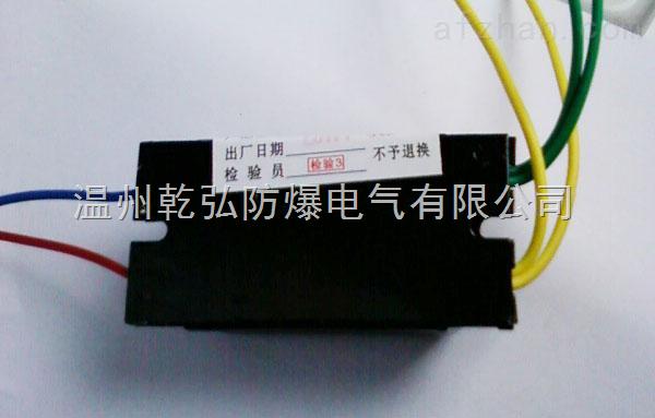 09kg 四,接线图及外形安装示意图 五,直管荧光灯小知识 (一),直管型