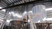 离心式350喷雾干燥塔设备配置技术要求