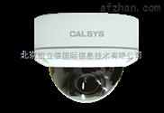 凯立信 HD-SDI高清数字半球型摄像机CCB-320M