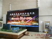 广东深圳拼接屏厂家直销55寸供应辽宁省55寸液晶拼接大屏幕