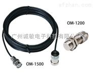 OM-1500转速传感器