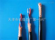 新疆RVVSP软芯双绞屏蔽线