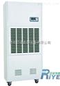 长期销售工业除湿机, 家庭型抽湿器,空气抽湿机,地下室防潮专用除湿机厂家价格
