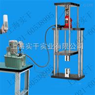 電動液壓型拉壓測試儀